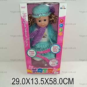Кукла «Катя», музыкальная , 20068-2