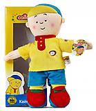 Кукла «Каю» 35 см, 400-CA-042, фото