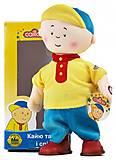 Кукла «Каю» интерактивная в жёлто-голубом костюме, 400-CA-008, опт