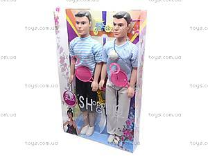 Кукла «Кен» для игры, 8824