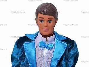 Кукла-кен «Майк шикарный», 2614, цена