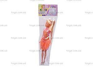 Кукла «Кети», 6183, цена