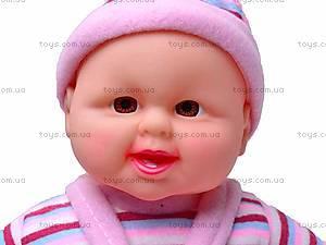 Кукла-хохотун, X1428-1, купить