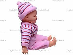 Кукла-хохотун, X1428-1, отзывы