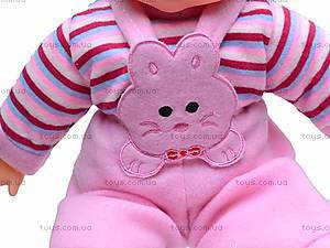 Кукла-хохотун, X1428-1, игрушки