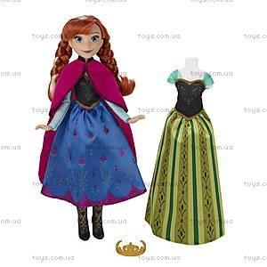 Кукла «Холодное сердце» со сменным нарядом, B5169, купить