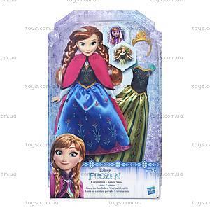 Кукла «Холодное сердце» со сменным нарядом, B5169, фото
