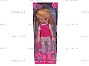 Кукла Клара, 30007A, купить