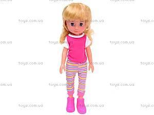 Кукла Клара, 30007A