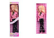 Красивая кукла, CQS901-2, купить