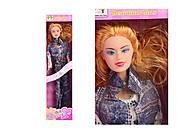 Красивая кукла, CQS901-2