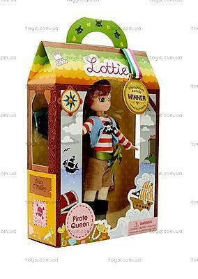 Кукла Lottie «Королева Пиратов», LT030, купить