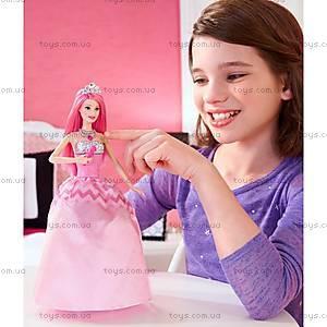 Детская кукла Кортни из м/ф «Барби: Рок-принцесса», CMR99, купить
