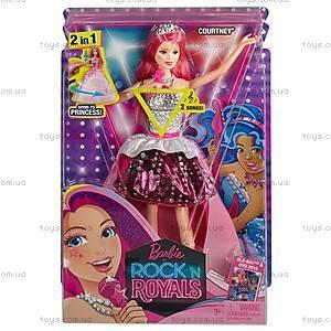 Детская кукла Кортни из м/ф «Барби: Рок-принцесса», CMR99