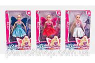 Кукла «Красивая фея», BLD082, купить
