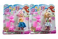Кукла кроха, 2 вида, YY-14, купить