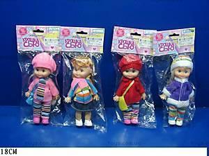 Кукла «Крошка Сью», 4 вида, 72548806, купить