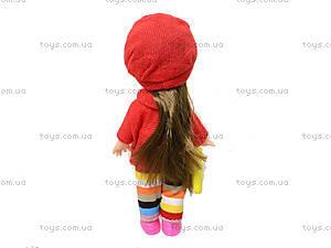 Кукла «Крошка Сью», 4 вида, 72548806, отзывы