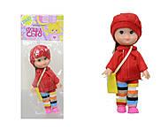 Кукла «Крошка Сью», 4 вида, 72548806, фото