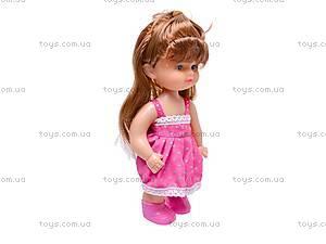 Кукла «Крошка Сью», 8807, купить