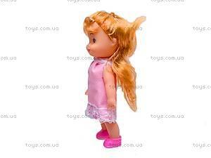 Кукла «Крошка Сью», в платье, 5066, купить