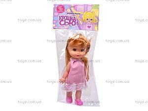 Кукла «Крошка Сью», в платье, 5066, отзывы
