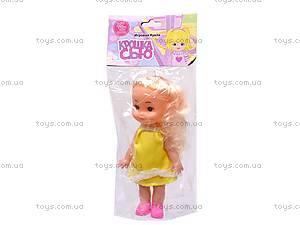 Кукла «Крошка Сью», в платье, 5066, цена