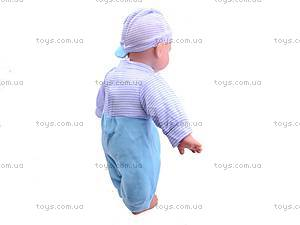 Кукла «Крошки», 61490/61464, фото