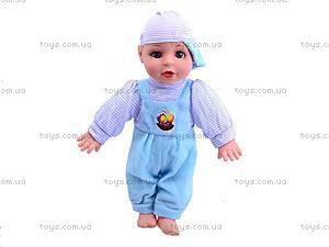 Кукла «Крошки», 61490/61464, цена