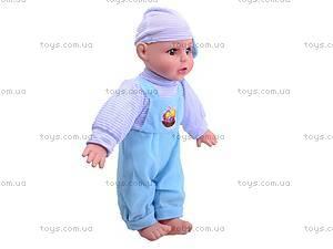 Кукла «Крошки», 61490/61464, игрушки
