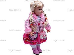 Кукла «Ксюша», 5333, купить