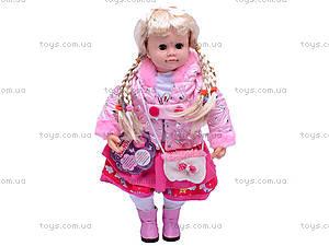 Кукла «Ксюша», 5333