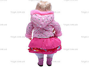 Кукла «Ксюша», 5333, фото
