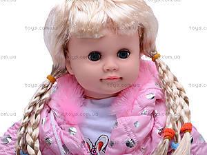 Кукла «Ксюша», 5333, игрушки