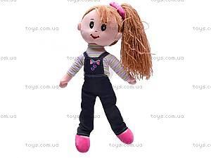 Кукла «Ксюша», малая, К244М