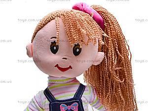 Кукла Ксюша средняя, К244С, фото