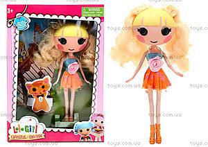 Детская кукла «Солнечная Рита», TM5501-2
