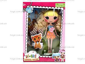 Детская кукла «Солнечная Рита», TM5501-2, цена