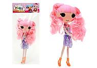 Детская кукла «Милая девочка», TM5521-4, отзывы