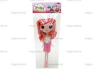 Кукла детская «Подружка», TM5521-6, фото