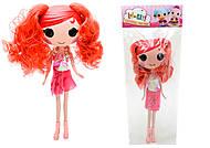 Кукла детская «Подружка», TM5521-6, отзывы