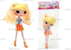 Кукла для девочек «Настоящая дружба», TM5521-2