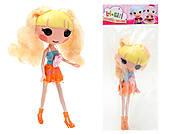 Кукла для девочек «Настоящая дружба», TM5521-2, купить