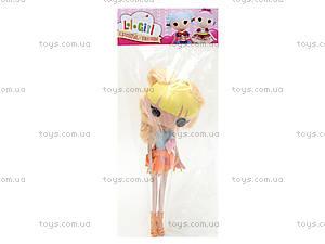 Кукла для девочек «Настоящая дружба», TM5521-2, отзывы