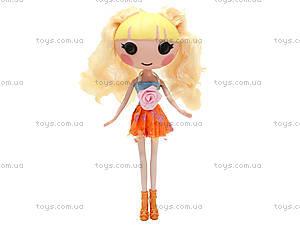 Кукла для девочек «Настоящая дружба», TM5521-2, цена