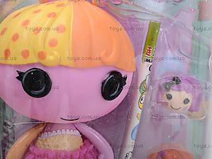 Кукла-русалка Lala loopsy, ZT9914, отзывы