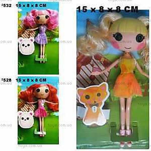 Кукла Lala loopsy , TM5521-2-4-6