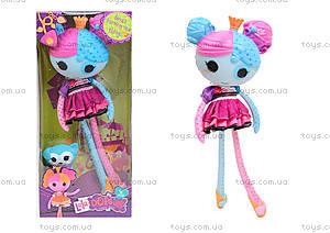 Кукла Lala loopsy с питомцем, ZT9917
