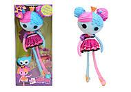 Кукла Lala loopsy с питомцем, ZT9917, фото