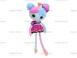 Кукла Lala loopsy с питомцем, ZT9917, отзывы